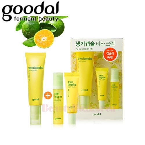 GOODAL Green Tangerine Vita C Cream Set [2018 S/S]